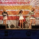 http://6.t.imgbox.com/oosCSR2U.jpg