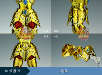 Sagittarius Seiya New Gold Cloth from Saint Seiya Omega IaGpp34V
