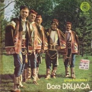Bora Drljaca - Diskografija OUm7REP3