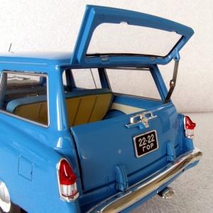 GAZ Volga Universal 1967 6PMx94To
