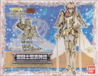 Andromeda Shun God Cloth ~ Original Color Edition ~ Adk7s3PO