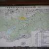 南坑排  - 頁 3 Gu3RJLUd