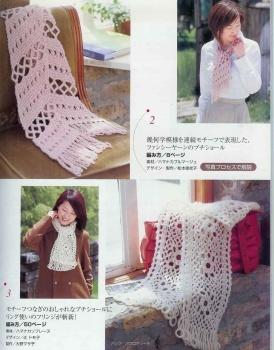 К зиме приготовила видео урок как вязать шарф с двойной петлёй.  Шарф очень интересный, подойдёт и для женщин...