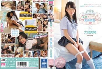 [MIAD-868] Oshima Mio - Premature Ejaculation Cumming Schoolgirl