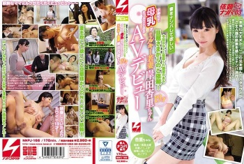 "[NNPJ-166] Unknown - ""I Want You To Pick Up My Wife"" This Time We Received A Request From A Husband Who Has Cuckold Fantasies! A Milky, Lactating Young Wife. Anri Kawai, 19 Years Old. Porn Debut. Commissioned Pick-Up vol. 3"
