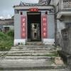 Hiking Tin Shui Wai - 頁 5 RcQAtcTs