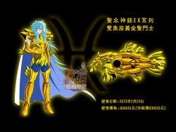 [Imagens] Saint Cloth Myth Ex - Afrodite de Peixes Abyz0IiE