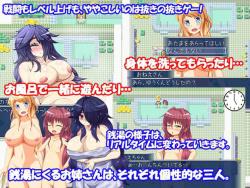 [Hentai RPG] The Bathhouse Loves A Boy