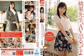 [XVSR-063] Ogawa Momoka - Ms. Momoka Does Born M