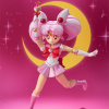 S.H.Figuarts Pretty Guardian Sailor Chibi Moon