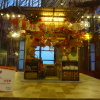 Miniature Exhibition 祝節盛會 Adp2kBEk