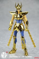 [Ottobre 2013] Ikki V1 Gold LIMITED AbxUtTxP