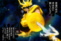 [Agosto 2013] Shiryu V2 EX - Pagina 5 Acv3J9En