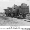 Aljmqkb8 b