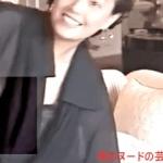Kashiwabara Yoshie