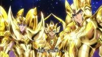 [Anime] Saint Seiya - Soul of Gold - Page 4 NJKFDjde