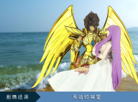 Sagittarius Seiya New Gold Cloth from Saint Seiya Omega VQ2RURRh