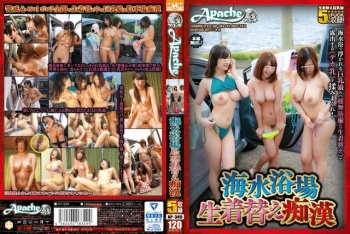 [AP-349] Unknown - The Molester Goes To Peep On Girls Changing At The Beach