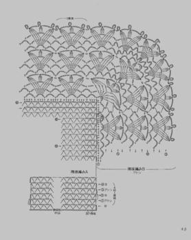 L.K.S Baby knit 0-24 kr.- Журнал по вязанию для детей.