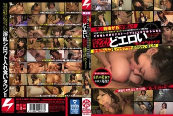 NNPJ-163 - Unknown - Jyugaoka Is The Hot Spot! We Heard Rumors That The Place Was Packed With Amateur Girls Itching To Fuck, So We Sent Our Seduction Expert To Go Picking Up Girls! After Some Chit Chat We Got Them To Come Back With Us For Some Sex, And We Discovered What Lusty, Hot Babes They Were They Scored A Knockout Blow On Our Cocks!