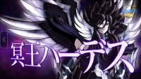 [PS3] Saint Seiya : Brave Soldier (Novembre 2013) Abc2Spgq
