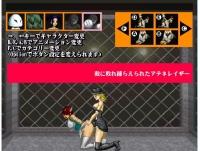 Laser Babe Athena: One Button Ero Unlocker