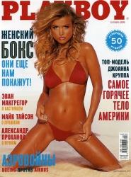 Джоанна Круппа 1