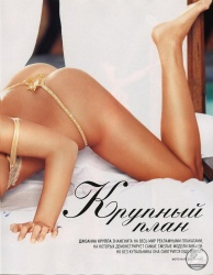 Джоанна Круппа 3
