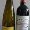 Red Wine White Wine - 頁 4 AbmkotOe