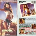 373) Erotic Desertscapes (1994)