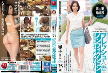 JUX-917 - Uchida Ako - Fresh Married Woman, Orgasmic Non-Fiction Documentary!! The Athletic Married Woman With A Small Waist And A Big Ass, 35 Years Old