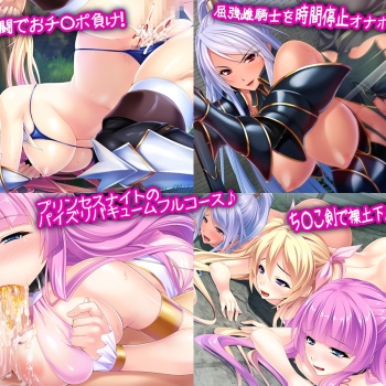 top rated xxx games