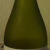 Red Wine White Wine - 頁 5 FiKL5GDQ