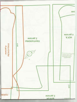 Лена рукоделие спецвыпуск №3 2012