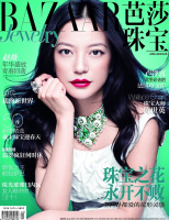 Zhao Wei - Harper's Bazaar Jewelry China 04/2013 (6x)