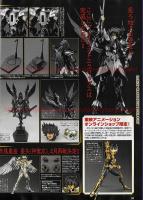 Phoenix Ikki New Bronze Cloth ~ Power of Gold AbhoDtaW