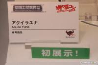 Tamashii Nations Summer Collection 2014 VyUjjwmm