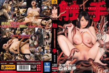 [WANZ-498] Shibuya Kaho - Tentacles. The Beautiful Woman With Colossal Tits Becomes A Creampie Victim