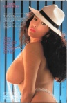 Deep Inside Viviana (1992) – American Vintage Porn Movie
