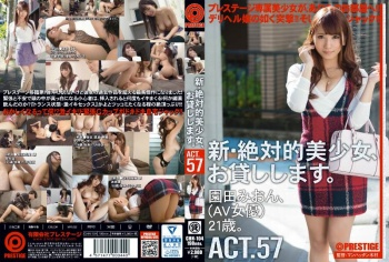 CHN-104 - Sonoda Mion - Renting New Beautiful Women Act 57