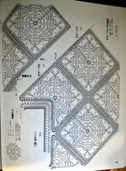 俄网日文编织(48) - 荷塘秀色 - 茶之韵