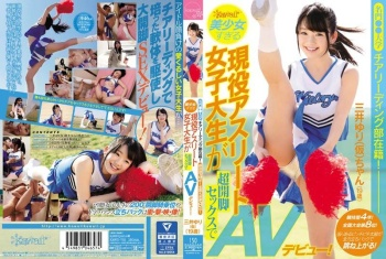 KAWD-721 - Unknown - She's On The Cheerleading Squad At A Prestigious University! Four Years Of Competition, Ranked 8th In The Country! This College Girl's So Beautiful It's Painful - A Real Life Athlete Makes Her Porn Debut With Her Legs Spread Impossibly Wide! 19-Year-Old Yuri Mitsui (Pseudonym)