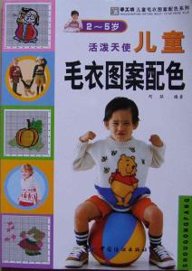 image hostСхемы орнаментов для вязания детских вещей