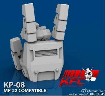 [Masterpiece] MP-22 Ultra Magnus/Ultramag - Page 5 CH8bAecf