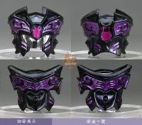 Gemini Saga Surplis EX 3kI7nWrS
