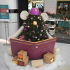 Merry Christmas and Happy New Year UY3OlTif