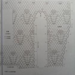 UXA5j1Dm