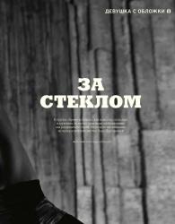 Надежда Дорофеева 3