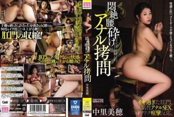 MIGD-727 - Nakazato Miho - Squirming, Collapsing. Anal Torture.
