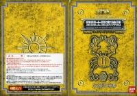 Cancer Deathmask Gold Cloth AbrfCXn6